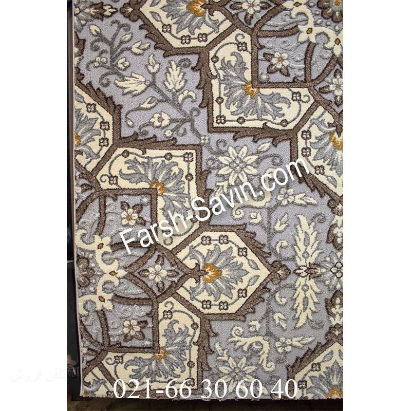 فرش ساوین 7411 نقره ای روشن فرش خاص