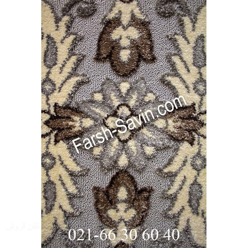 فرش ساوین 7411 نقره ای روشن فرش شکیل