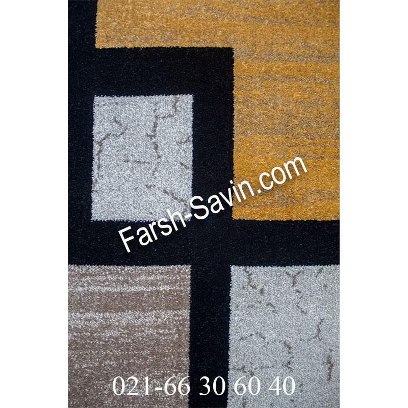 فرش ساوین 4004 کرم فرش با کیفیت