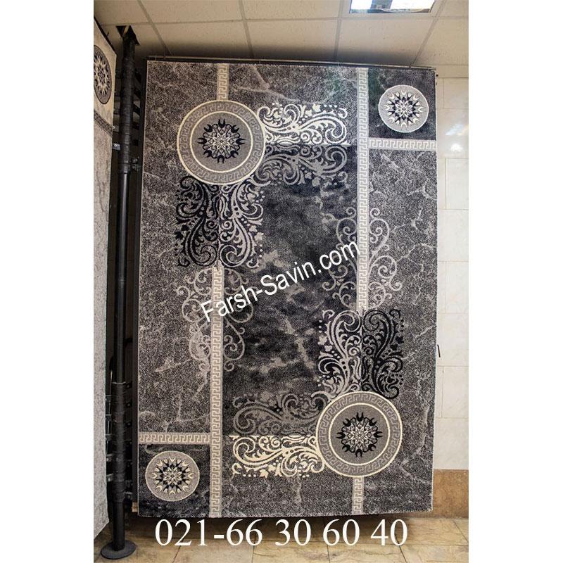 فرش ساوین 4010 مشکی فرش پذیرایی