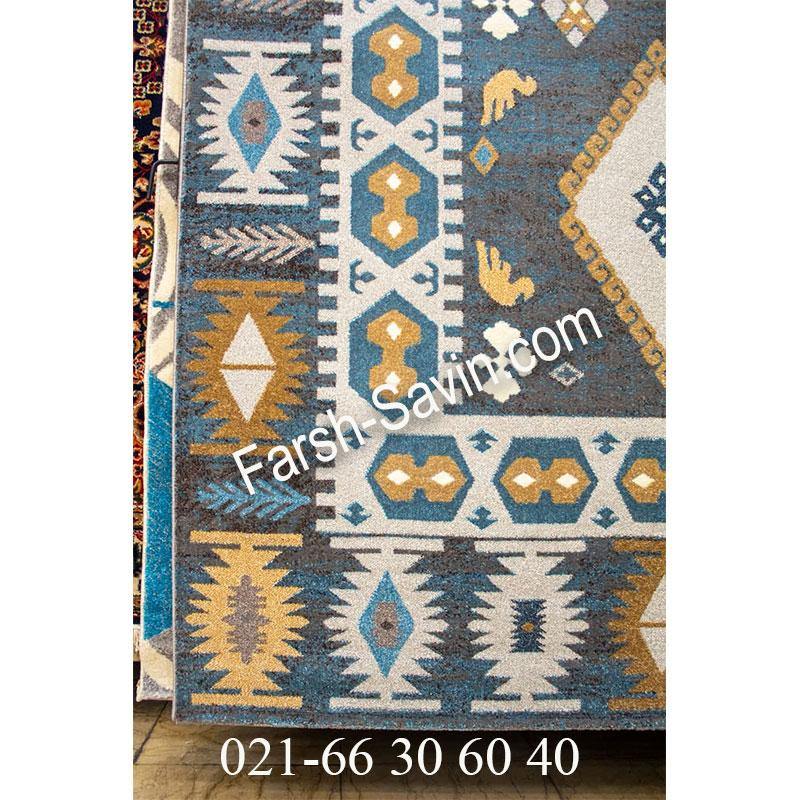 فرش ساوین 4036 آبی فرش خاص