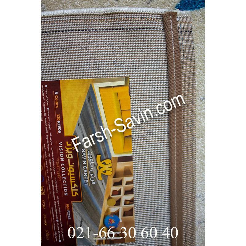 فرش ساوین 4049 کرم فرش خاص
