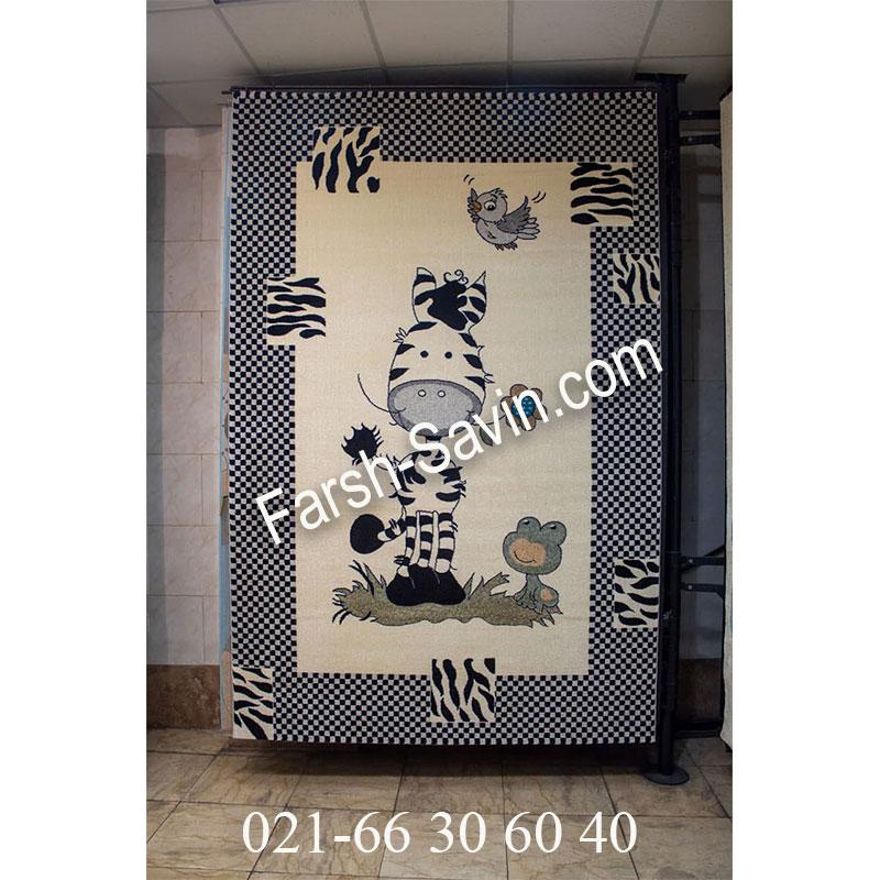 فرش ساوین 4057 کرم فرش کودک