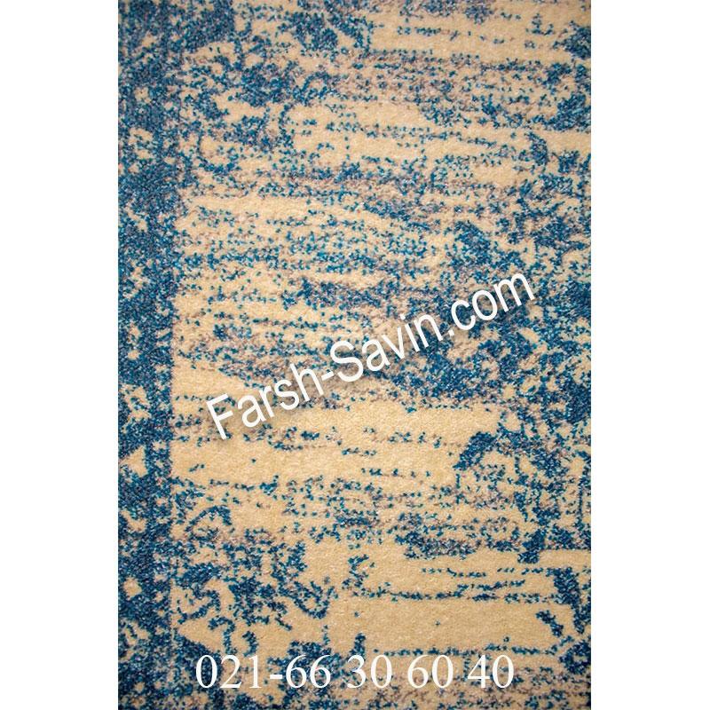 فرش ساوین 4062 کرم فرش خاص