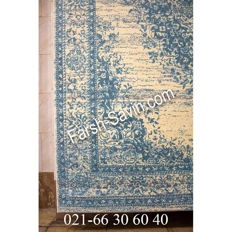 فرش ساوین 4062 کرم فرش با دوام