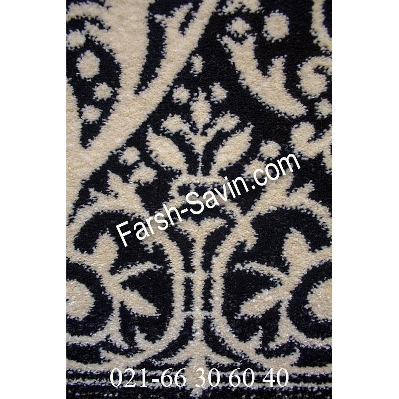 فرش ساوین 4069 مشکی فرش اشپزخانه