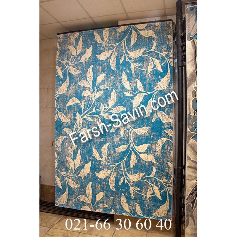 فرش ساوین 4089 آبی فرش شیک