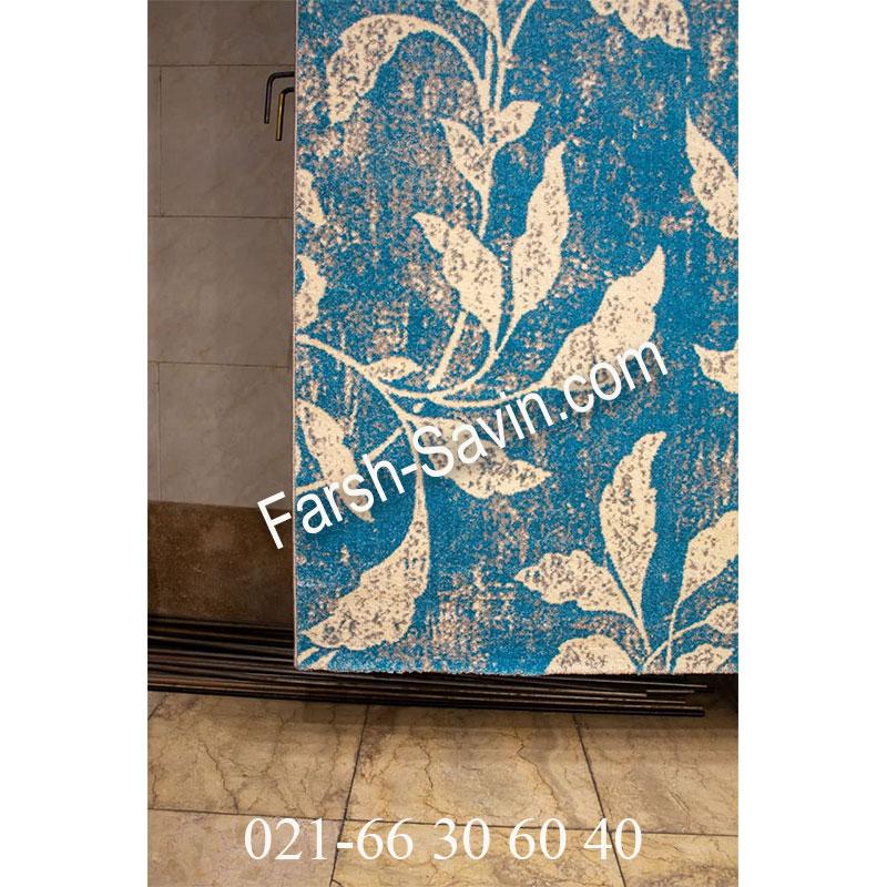 فرش ساوین 4089 آبی فرش ارزان