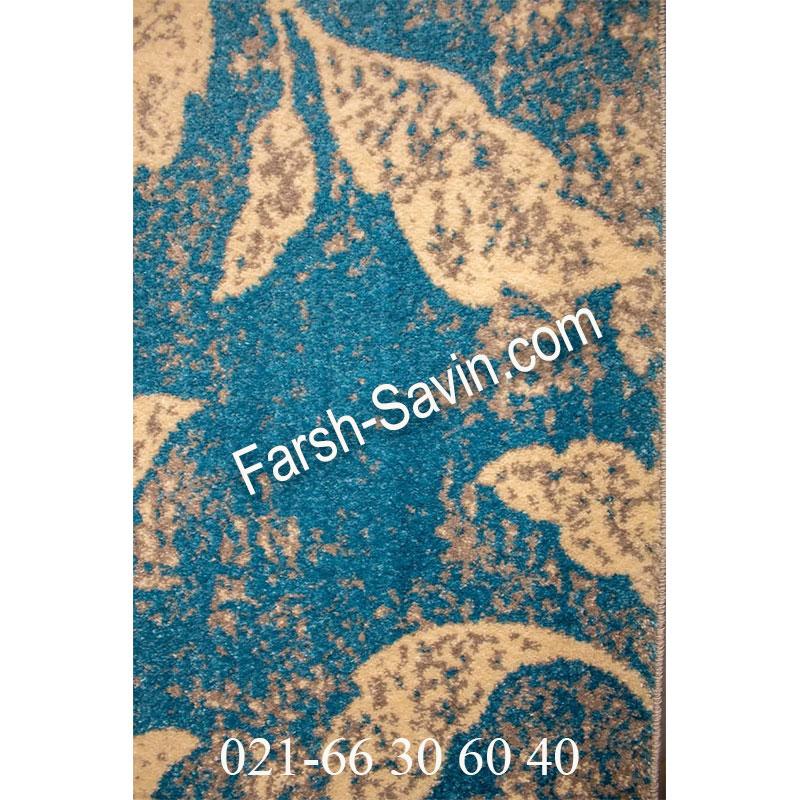 فرش ساوین 4089 آبی فرش اتاق پذیرایی