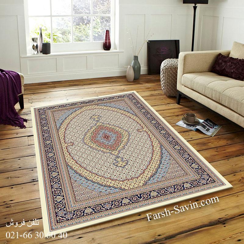 فرش ساوین 4500 کرم فرش بادوام