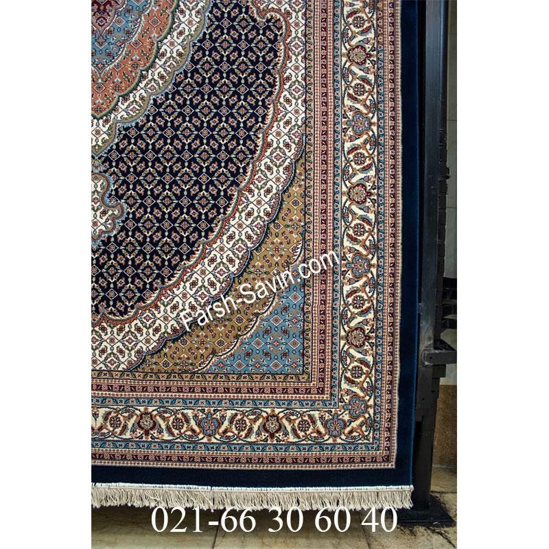 فرش ساوین 4500 سرمه ای فرش بادوام