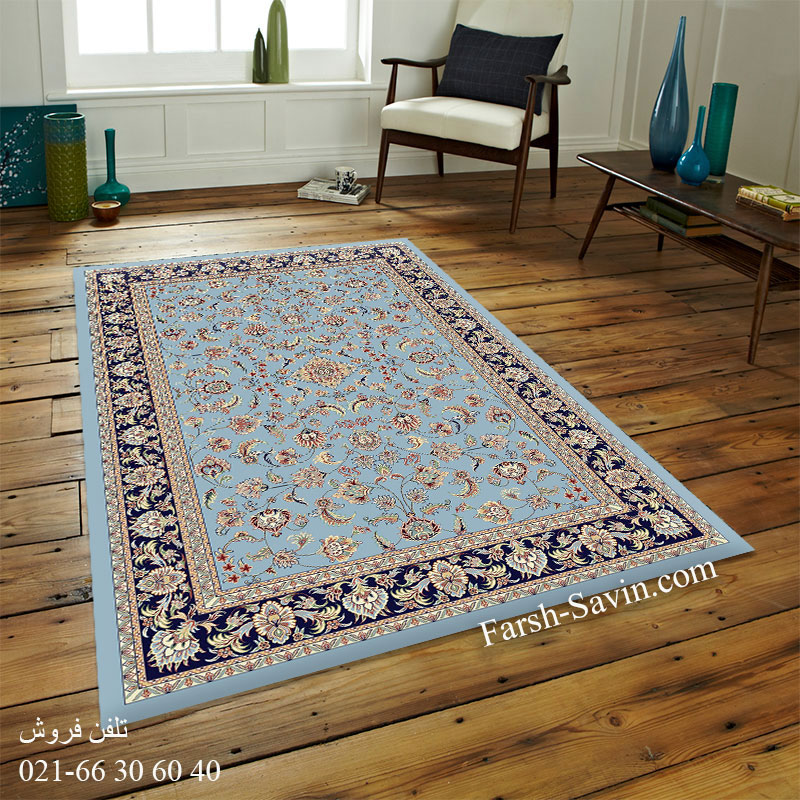 فرش ساوین 4501 آبی فرش بادوام