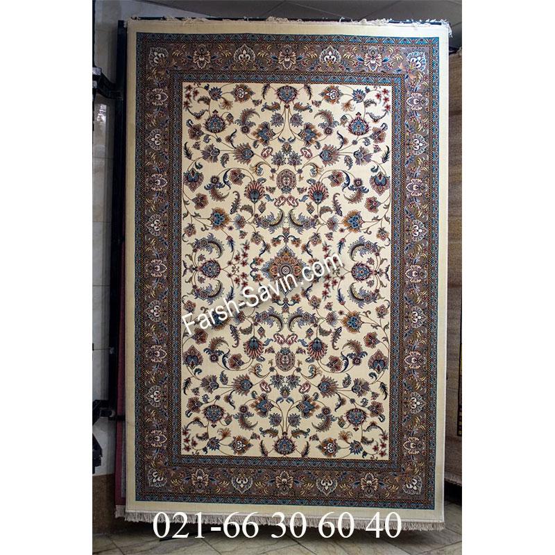 فرش ساوین 4501 کرم فرش با کیفیت