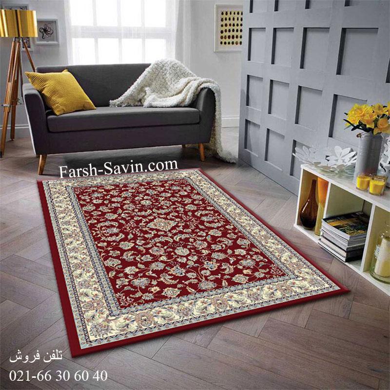فرش ساوین 4501 لاکی فرش خاص