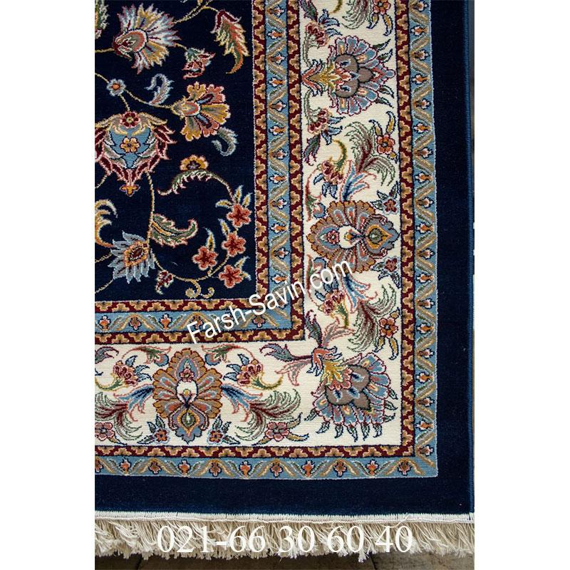 فرش ساوین 4501 سرمه ای فرش ارزان