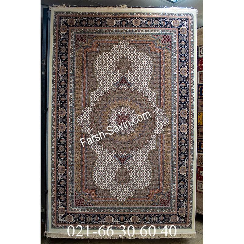 فرش ساوین 4502 کرم فرش زیبا