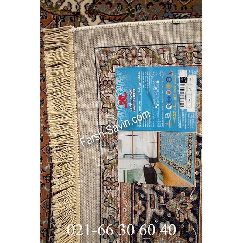 فرش ساوین 4502 کرم فرش با کیفیت