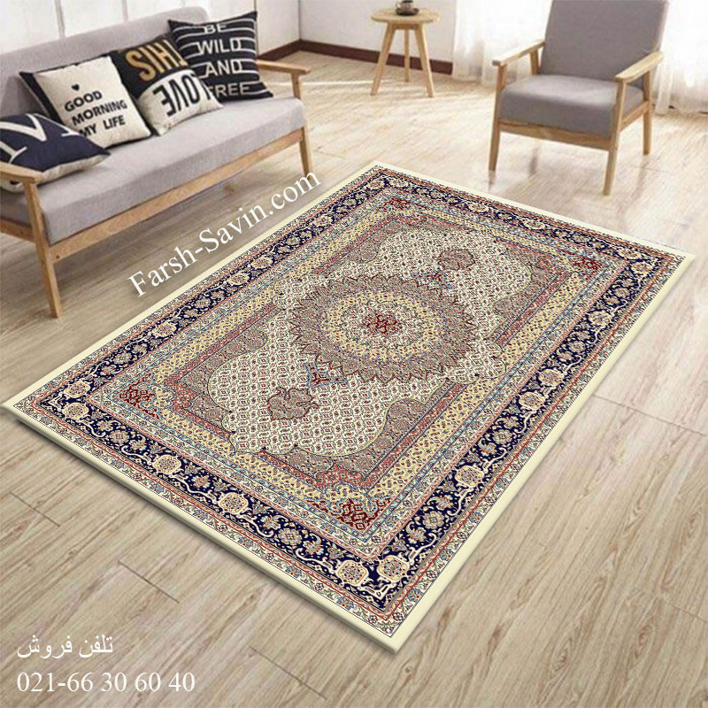 فرش ساوین 4502 کرم فرش باارزش
