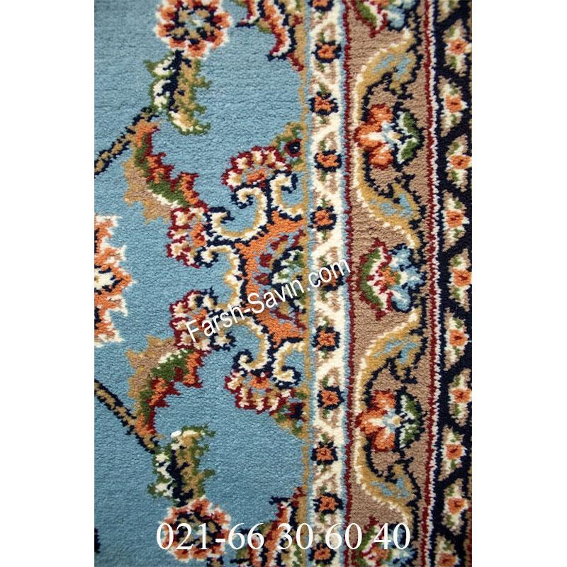 فرش ساوین 4503 آبی فرش با کیفیت