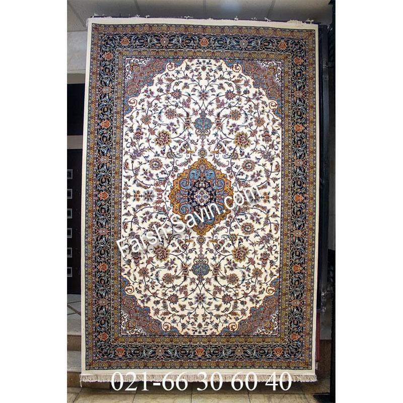 فرش ساوین 4505 کرم فرش ارزان