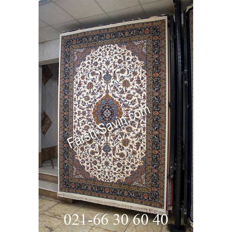 فرش ساوین 4505 کرم فرش خاص