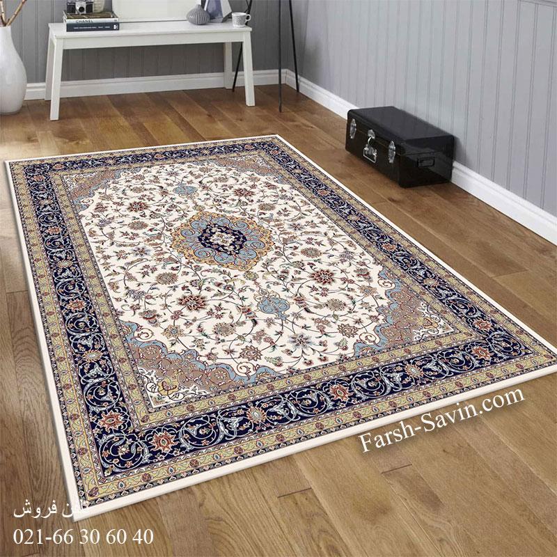 فرش ساوین 4505 کرم فرش با کیفیت