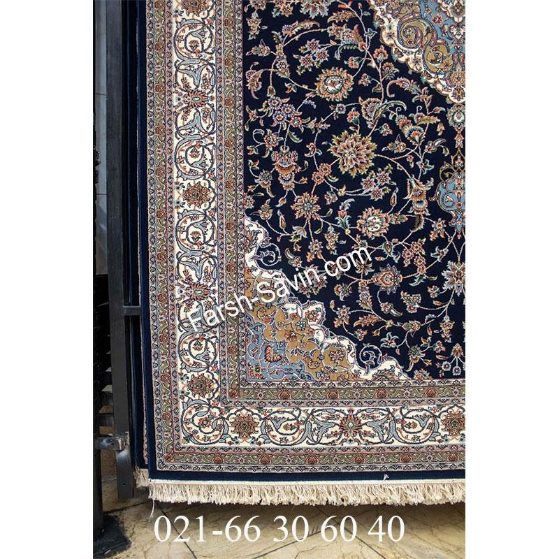 فرش ساوین 4505 سرمه ای فرش خاص