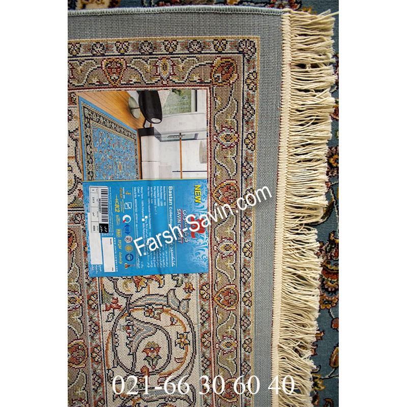فرش ساوین 4510 آبی فرش فرش ساوین 4510 آبی فرش زیبا