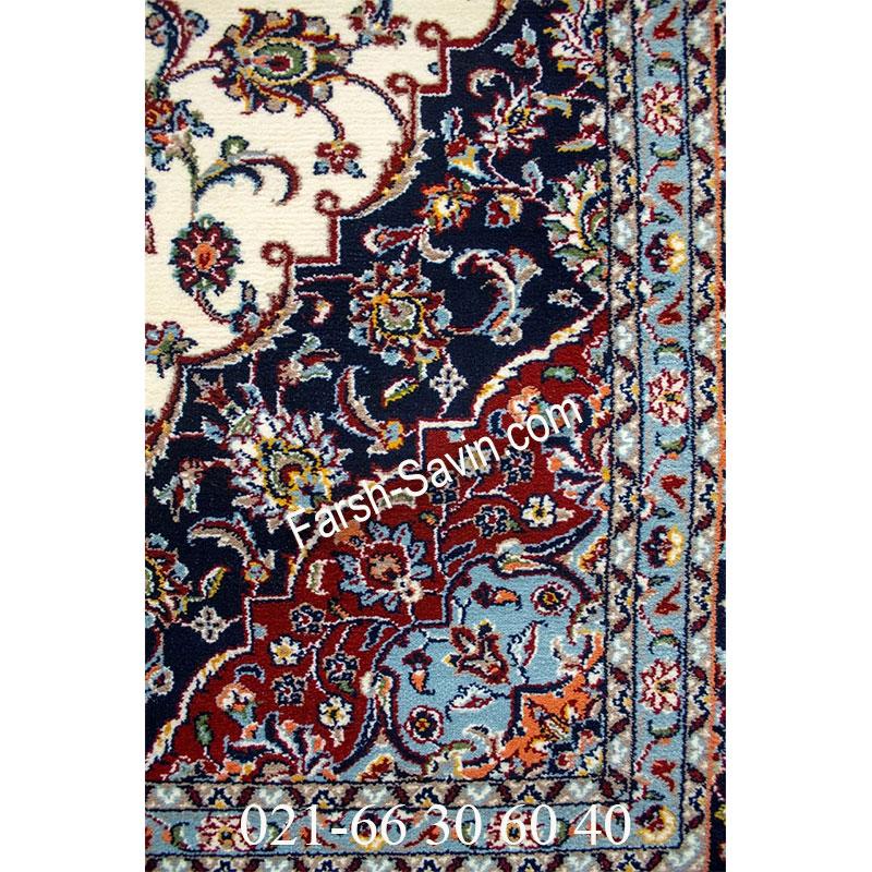 فرش ساوین 4510 کرم فرش با دوام