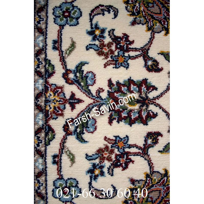 فرش ساوین 4510 کرم فرش با کیفیت