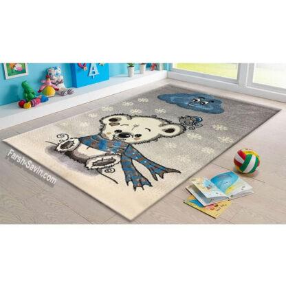 فرش ساوین خرس برفی 1/5 متری اتاق کودک
