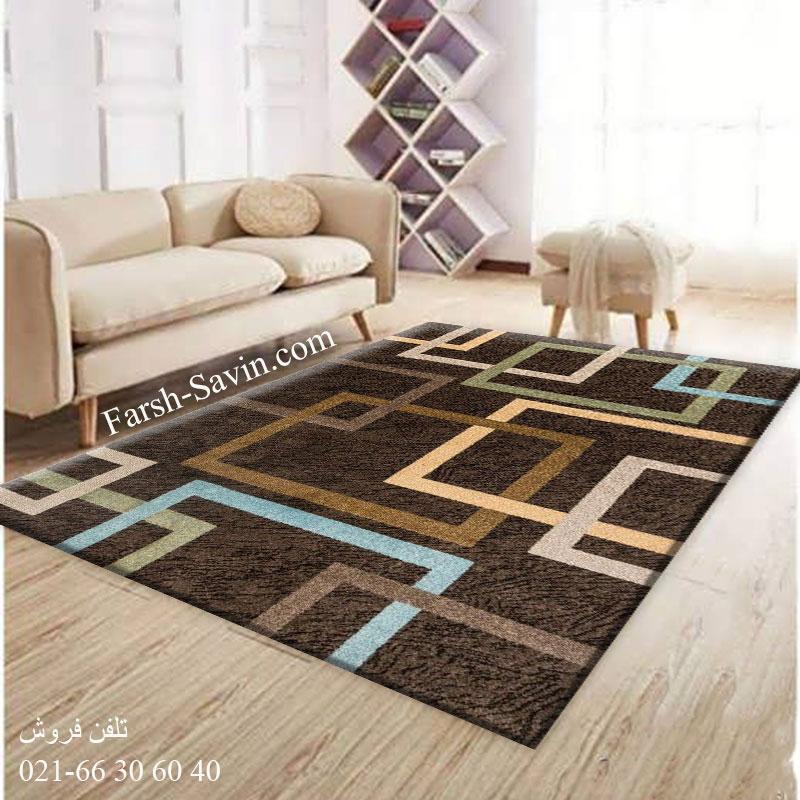 فرش ساوین 4003 نسکافه ای فرش خاص