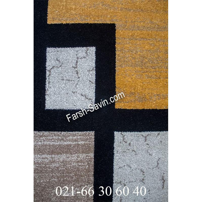 فرش ساوین 4004 کرم فرش خاص