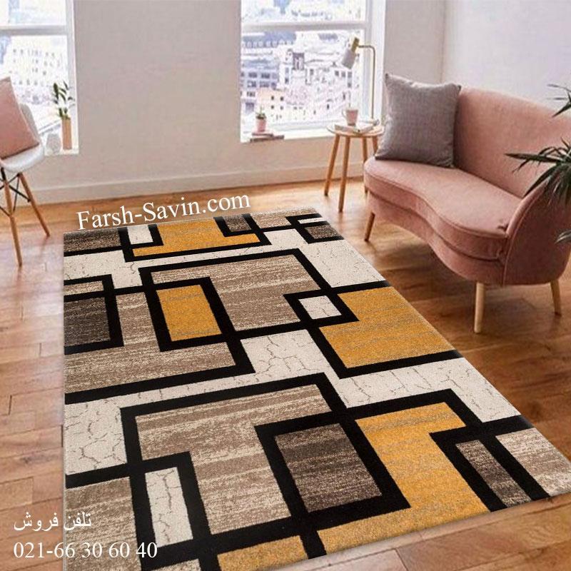 فرش ساوین 4004 کرم فرش خوش رنگ