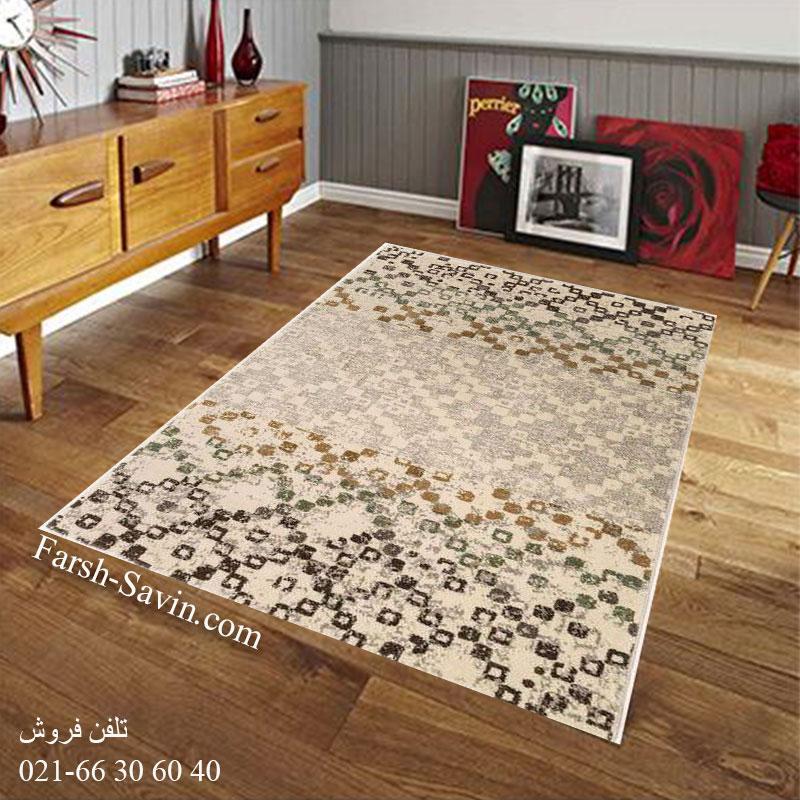 فرش ساوین 4005 کرم فرش بی نظیر