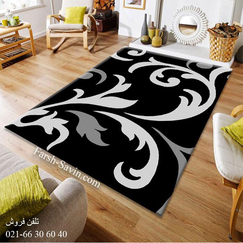 فرش ساوین 4009 مشکی فرش بادوام