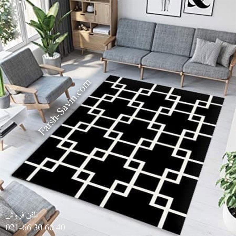 فرش ساوین 4023 مشکی فرش اتاق پذیرایی