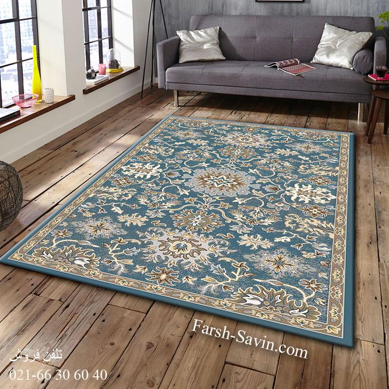 فرش ساوین 4041 آبی فرش با کیفیت