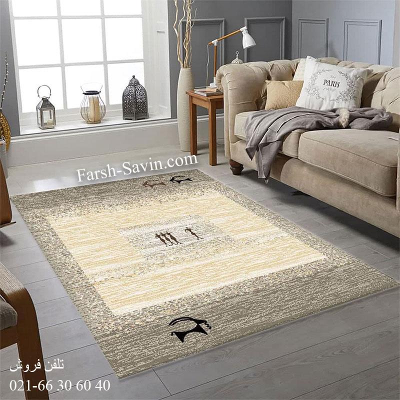 فرش ساوین 4066 شکلاتی فرش پرفروش