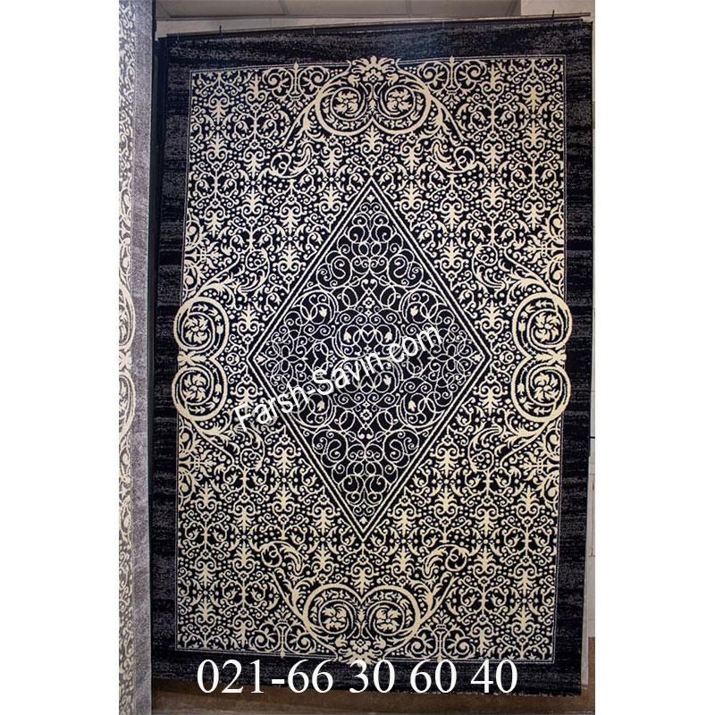 فرش ساوین 4069 مشکی فرش زیبا
