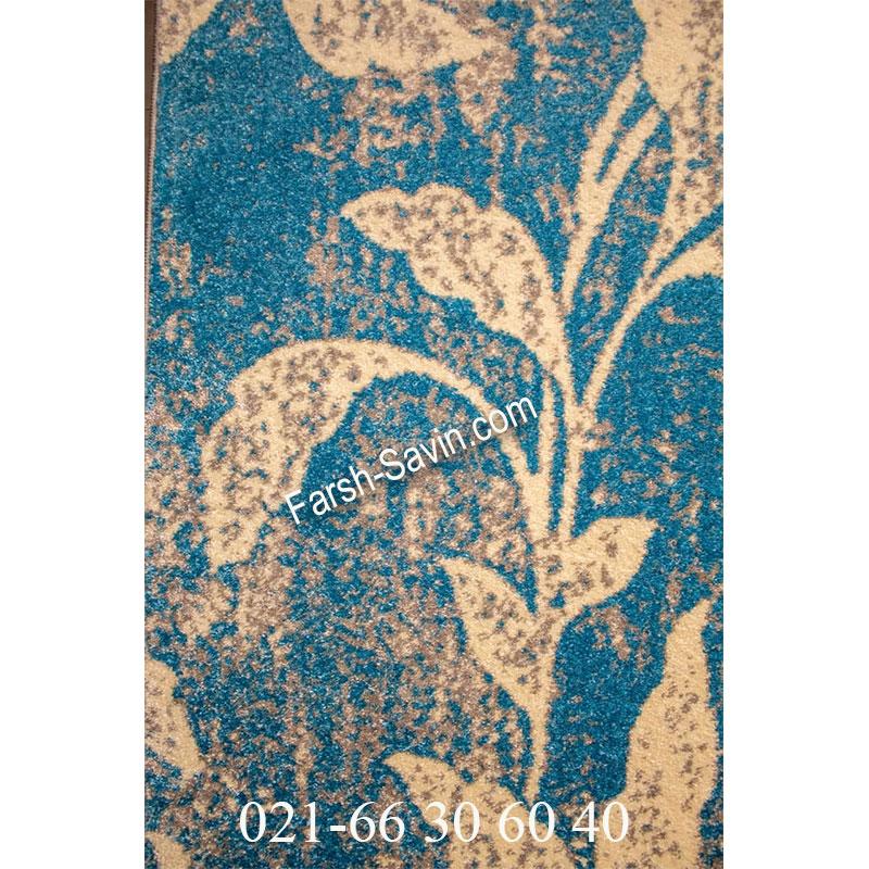 فرش ساوین 4089 آبی فرش با دوام