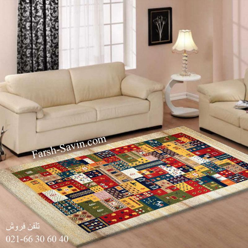 فرش ساوین اترک کرم فرش اتاق خواب