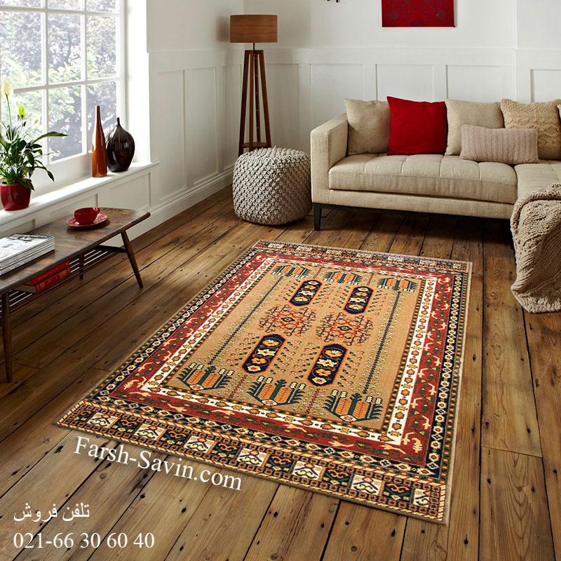 فرش ساوین بهرخ شکلاتی فرش پرفروش