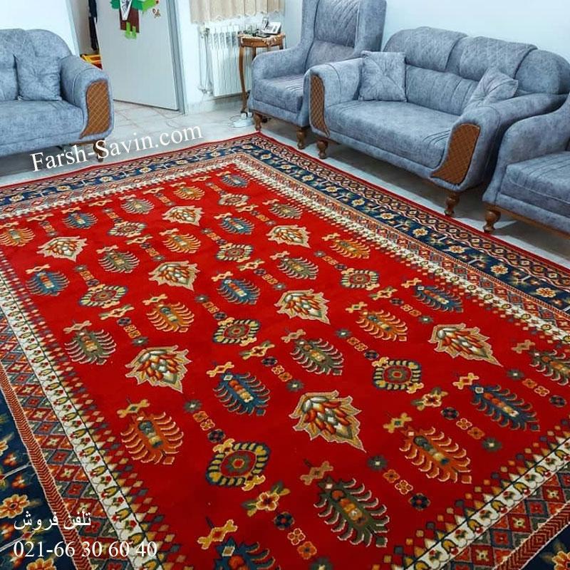 فرش ساوین سارگل لاکی فرش زیبا