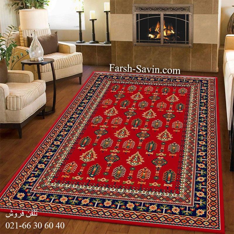 فرش ساوین سارگل لاکی فرش سنتی
