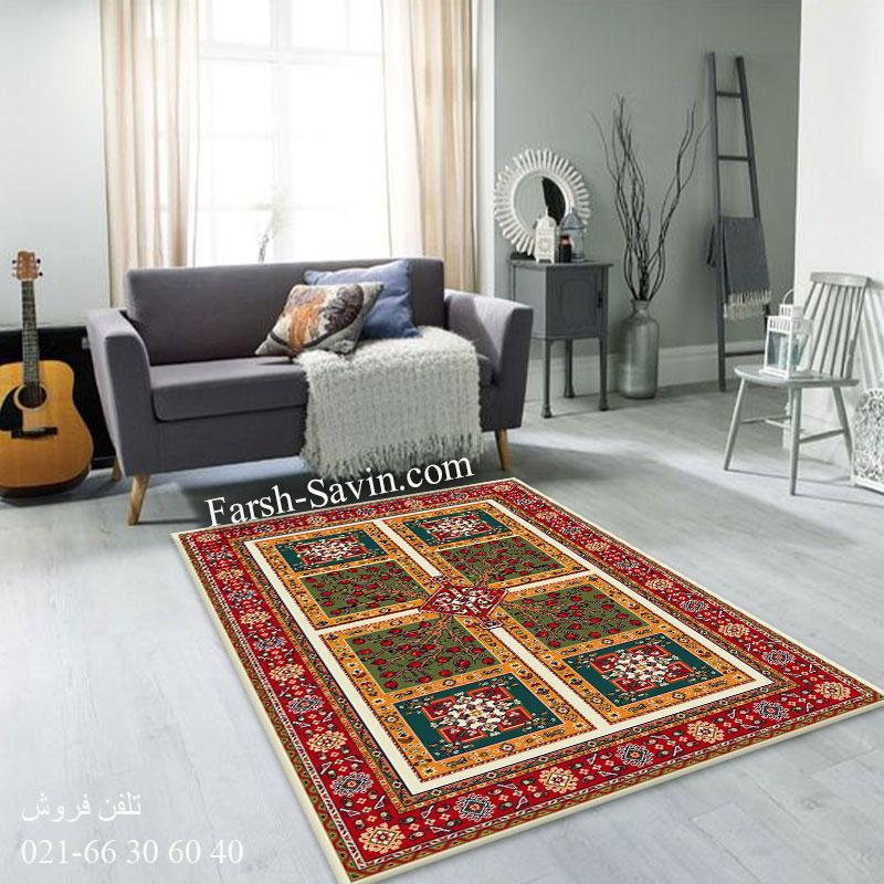 فرش ساوین باغ انار کرم فرش باکیفیت
