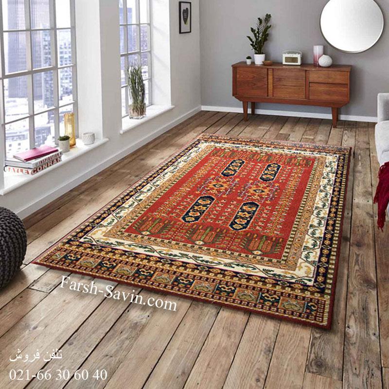 فرش ساوین بهرخ لاکی فرش زیبا