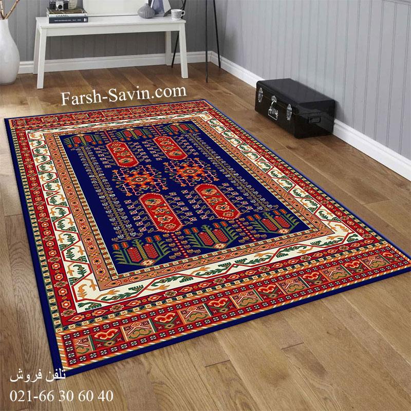فرش ساوین بهرخ سرمه ای فرش قشقایی