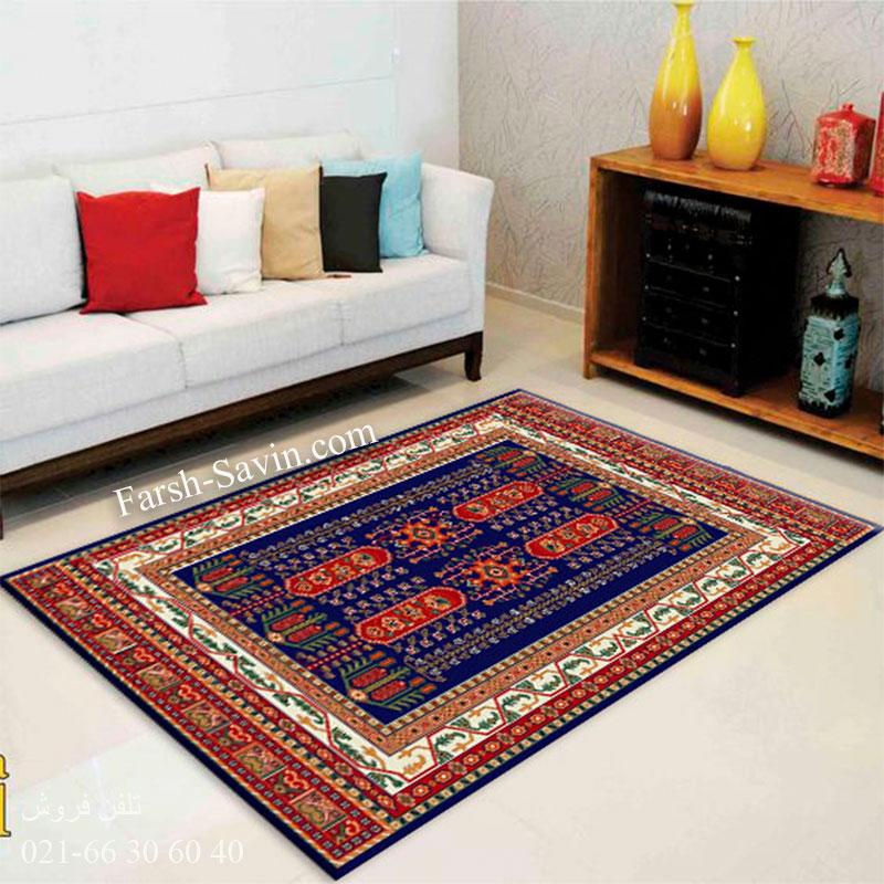 فرش ساوین بهرخ سرمه ای فرش پرفروش