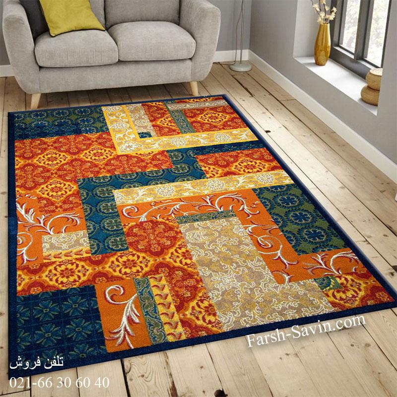 فرش ساوین یاس سرمه ای فرش با کیفیت